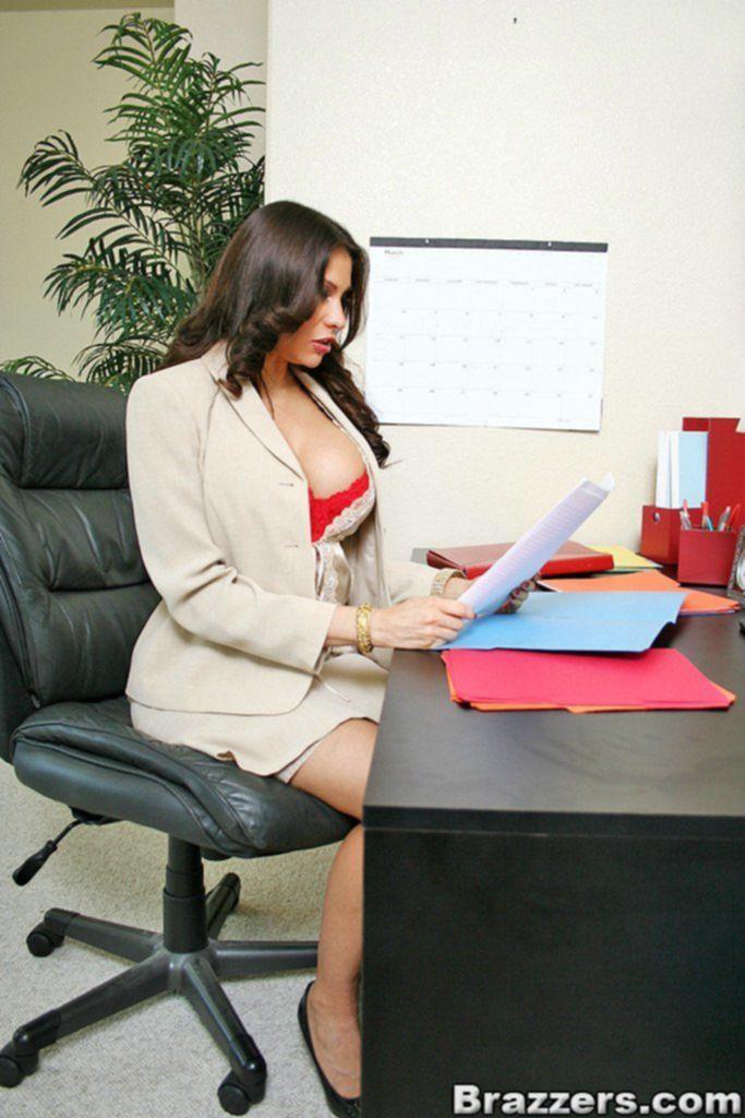 Задержалась в офисе